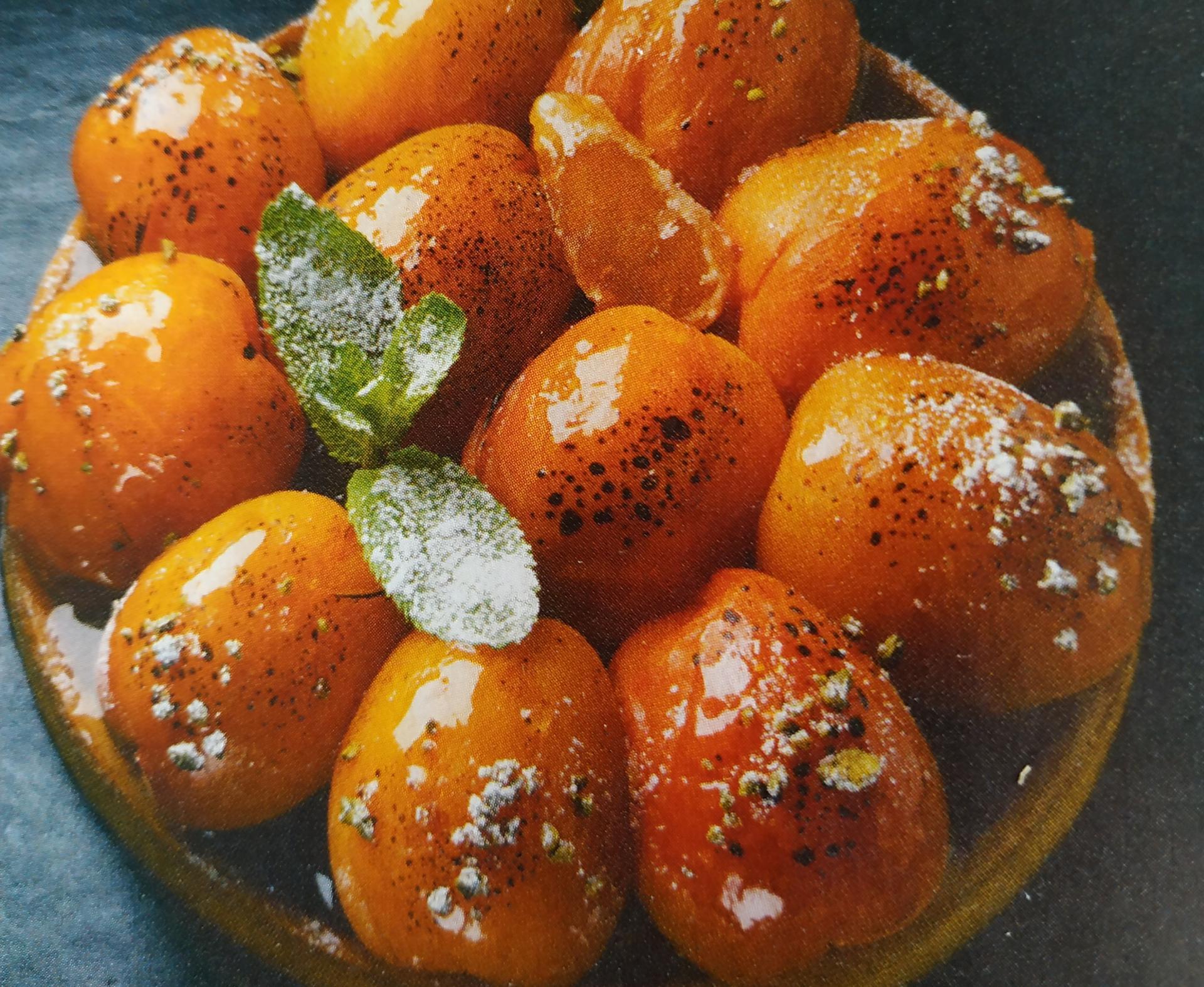 Tarte aux abricots au gingembre